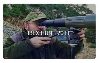 ReivaxFilms: IBEXHUNT 2011 TEASER